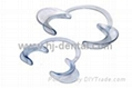 Dental Cheek Retractor