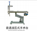Pet Vet Hydraulic Operating Tables