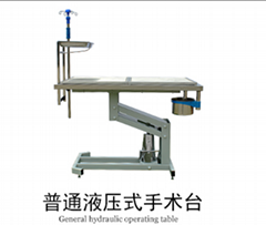Pet Vet Hydraulic Operating Table