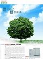 工程项目雷诺威UPS RMB3K不间断电源 2