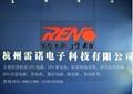 工程项目雷诺威UPS RMB3K不间断电源 3