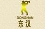 SHANDONG HUAMIN JOINT-STOCK ZHANGQIU DONGHAN ARTISTIC IRON CO.,LTD