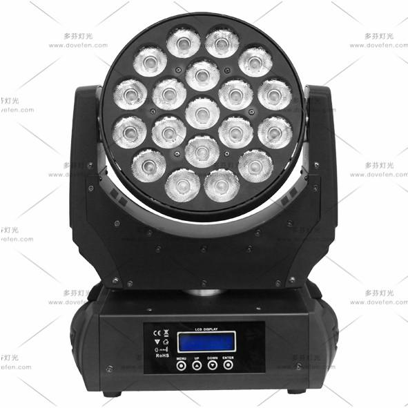 LED搖頭光束燈 1