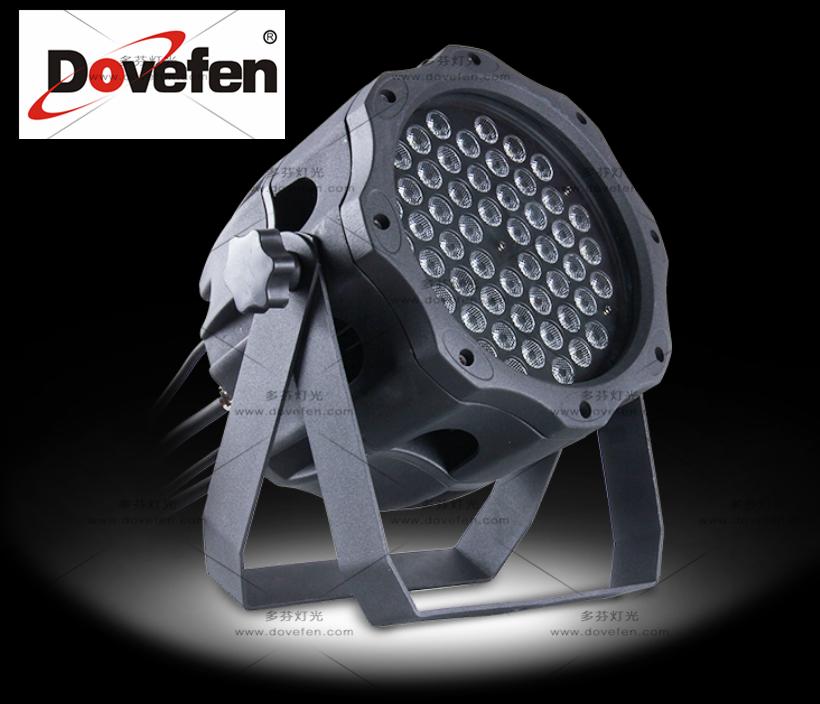 LED防雨染色燈3in1-新款 1