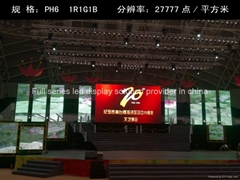 indoor full color P6 led screen