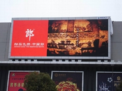 P16 outdoor video  led display