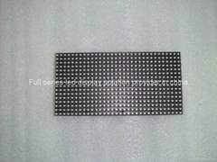 SMD 3in1 led module