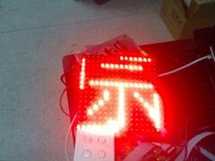 outdoor scrolling letter led signage