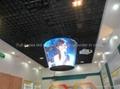 waterproof outdoor indoor P16 led curtain 3