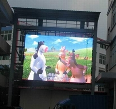 outdoor giant LED TV for