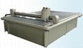 Folding paper box carton prototype cutting machine