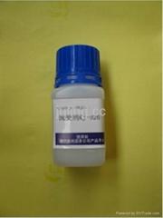 聚氨酯締合增稠劑RJ-926