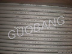 ASME SB163 INCOLOY800H UNS N08810 SEAMLESS TUBES