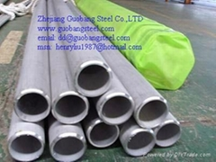 TP904L UNS N08904 STAINLESS STEEL SEAMLESS TUBE/PIPE