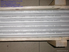 ASTM B444 UNS N06625,INCONEL625 SEAMLESS TUBES