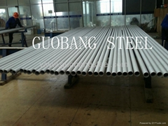 Incoloy926/1.4529/alloy926 stainless steel seamless pipe