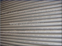 Monel400 Seamless tubes and pipes n04400