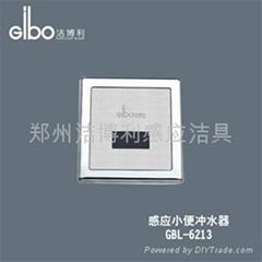 鄭州酒店專用小便感應器