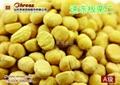 供应果润斯绿色有机天然各种规格栗甘露煮 2