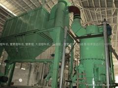 LG-9920环旋超细磨粉机