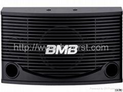 BMB音響CSN-455