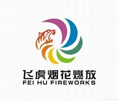 Liuyang fling tiger pyrotechnics co.,ltd.