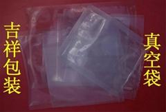 透明真空袋