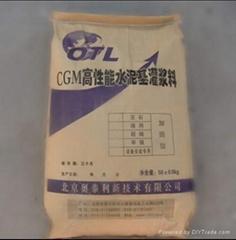北京一次座浆料厂家北京二次灌浆料价格