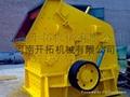 破磚機 細碎機 制砂機
