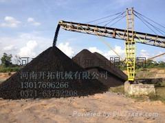 移動式煤焦炭破碎機 2