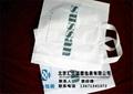 供应商场购物手提彩印烫条袋