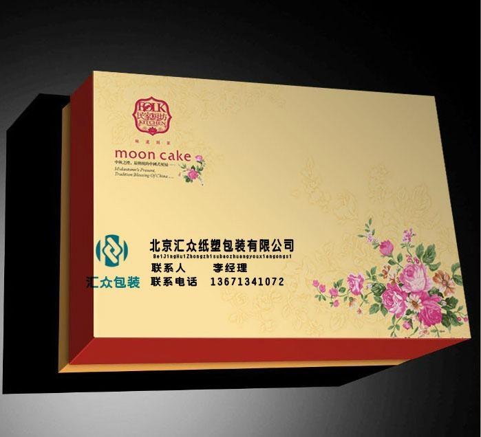 北京月餅包裝盒 1