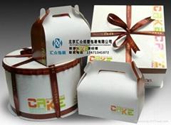 供應北京折疊銅版紙彩印包裝紙盒