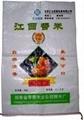 北京彩印復合編織袋