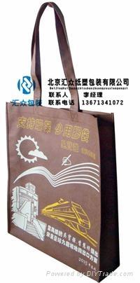 北京無紡布袋 1