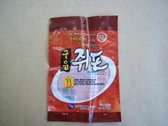 北京食品包装彩印真空复合袋