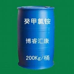 雙鏈季銨鹽(1021)
