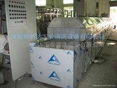 供应锂电池壳喷淋清洗机