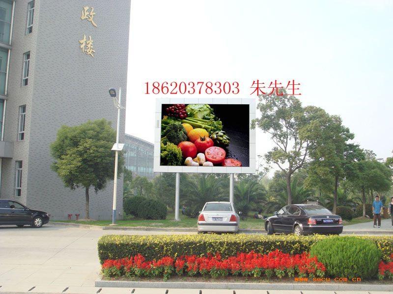 LED廣告顯示屏 2