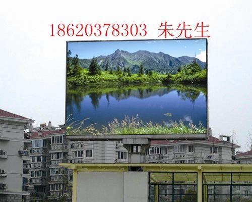 LED廣告顯示屏 4