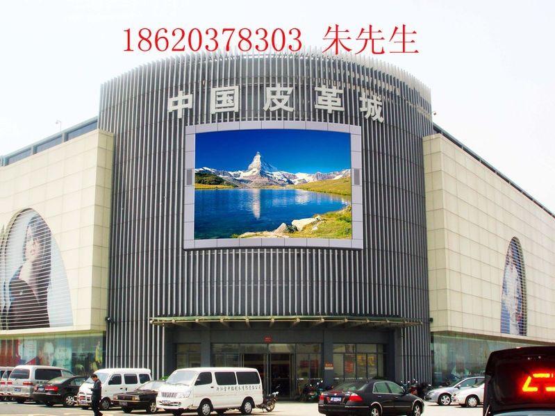LED廣告顯示屏 5