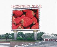 大屏幕顯示屏