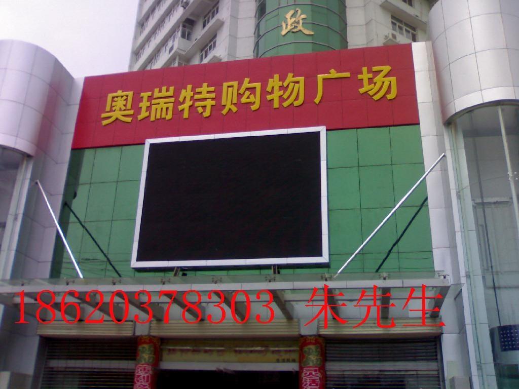 LED广告牌 3