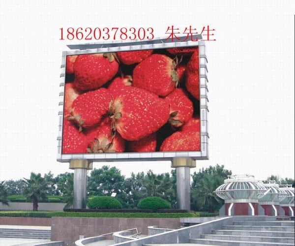 LED广告牌 5