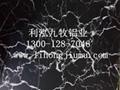 仿石材铝蜂窝板 2