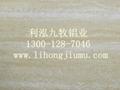 仿石材铝蜂窝板 3