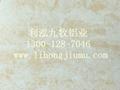 仿石材铝蜂窝板 4