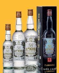 58度金門特級高粱酒白金龍真情好酒