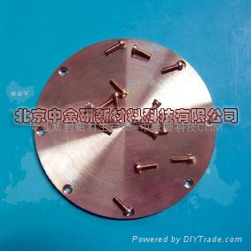 高純度單質金屬濺射靶材 1