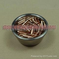 电子 半导体镀膜专用溅射靶材